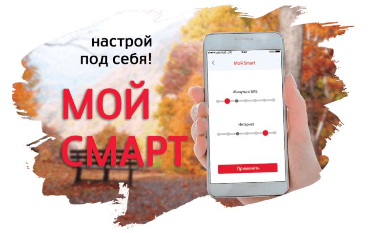 Vtb онлайн банк вход в личный кабинет